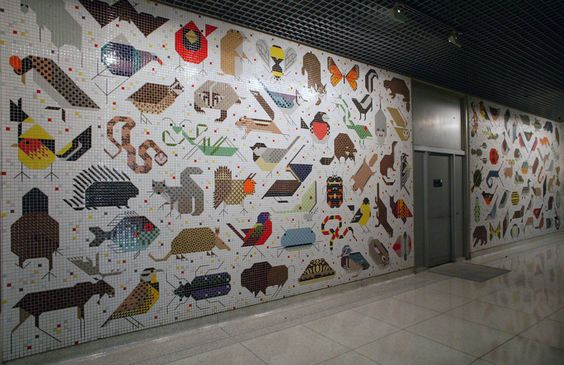 Space For All Species Mural, USA    by Charley Harper  1964