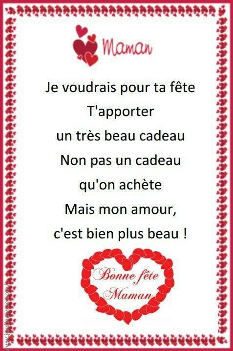 Image Du Tableau Je Pense A Toi De Rechad Khadija Bon Fete Maman