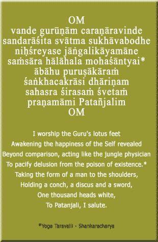 Ashtanga Vinyasa Yoga  Invocation Chant - with link to listen to chant