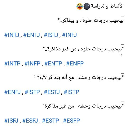 Pin By The Sniper On M ცţi Mbti Mbti Personality Infp
