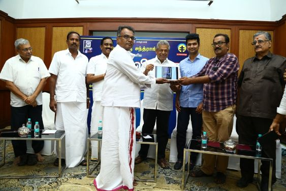 Actor Delhi Ganesh Launched Brahma Vidhdhai E-Book