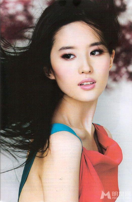 Picture of Yifei Liu