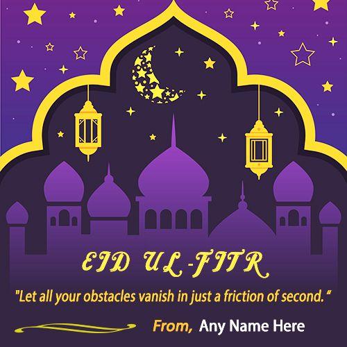 Pin On Happy Eid Mubarak With Name
