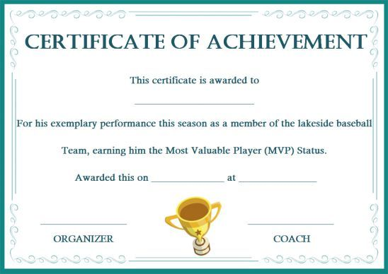Sports Certificate Template For Ms Word Download At Http Certificatesinn Com Sports C Certificate Templates Awards Certificates Template Certificate Template
