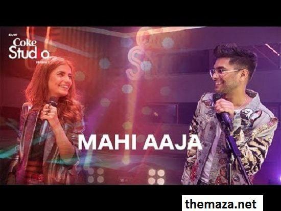 Mahi Aaja Mp3 Download Asim Momina Coke Studio 11 Epi 4