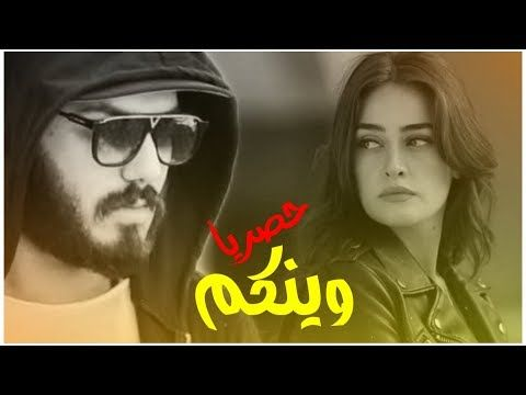 جديد نور الزين وينكم 2020 كامله اغاني عراقيه حزينة جدا توجع القلب Youtube Sunglasses Women Square Sunglasses Women Mens Sunglasses