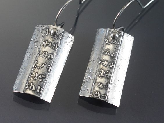 Handmade Beaded and Silver Jewelry, earrings fine silver