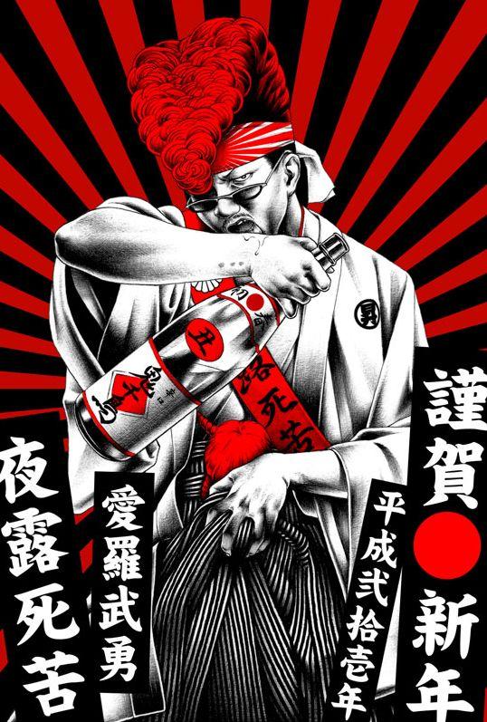 Ball-point pen illustrations by Hakuchi | Abduzeedo Design Inspiration & Tutorials