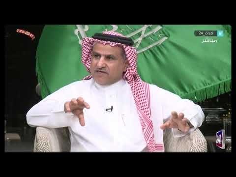 د نايف الوقاع مركز الملك سلمان هو تعبير عن الوجه الإنساني الخير للمملكة Youtube