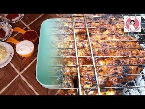 طريقة عمل تتبيلة الدجاج المشوي عالفحم الحلقة 43 Youtube Egyptian Food Cooking Recipes Turkish Recipes