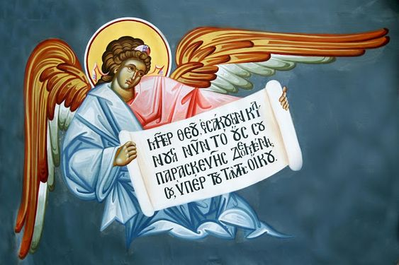 "Αγγελος__ Whispers of an Immortalist: Icons of Holy Angels 2 ""Scroll-Bearing Angel"