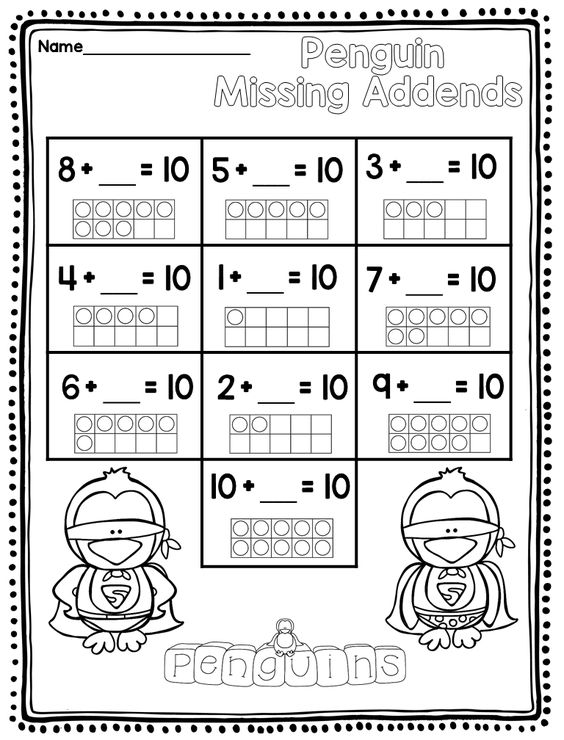 Penguins Winter Activities Math | Math worksheets, Second grade ...