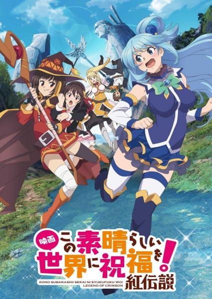 Kono Subarashii Sekai Ni Shukufuku Wo Kurenai Densetsu 480p 330mb 720p 550mb 1080p 0 98gb In 2020 Anime Films Anime Movies