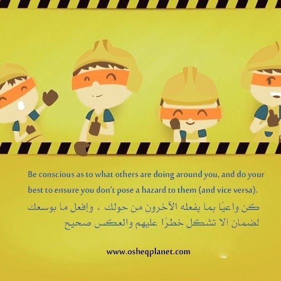 Safety Workplace Safety Safety Instructions Workplace