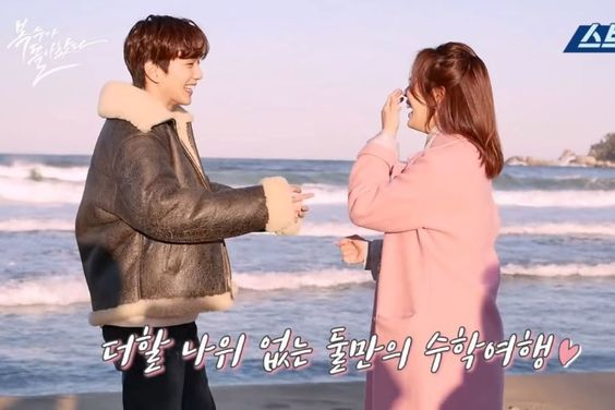 """Watch: Yoo Seung Ho And Jo Bo Ah Have A Romantic Date In """"My Strange Hero"""" Making Video"""