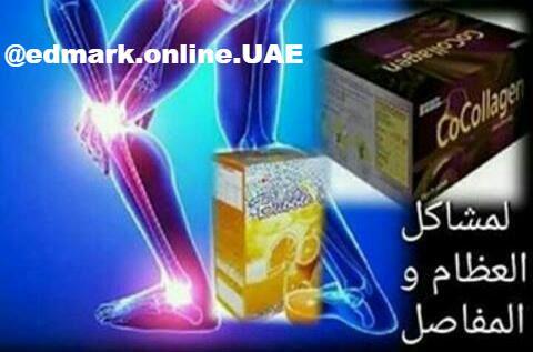 الكولاجين وشراب فيتامين سي الفور الماليزي من شركة ادمارك يتكون جلد الإنسان من 70 من بروتين الكولاجين وهذا البروتين هو ما يمنح ج Novelty Lamp Lava Lamp Novelty