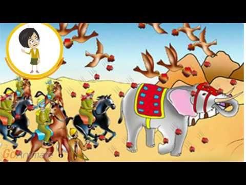 تفسير سورة الفيل للأطفال Youtube Paper Crafts Diy Pencil Art Drawings Paper Crafts