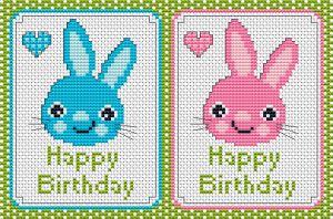 Happy Birthday Boy/Girl free cross stitch pattern