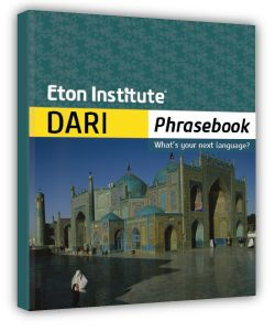 Dari Language Apps and Phrasebooks – Learn Dari on an iphone, ipad & more!