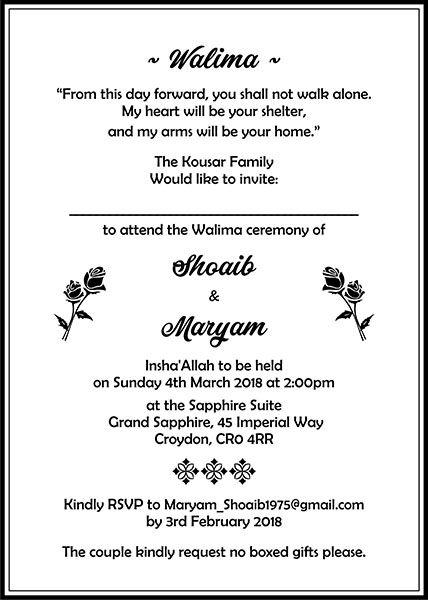 Islamic Wedding Invitation Templates Muslim Wedding Invitations Wedding Invitation Format Wedding Invitation Verses