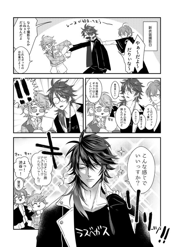 twitter manga anime anime guys
