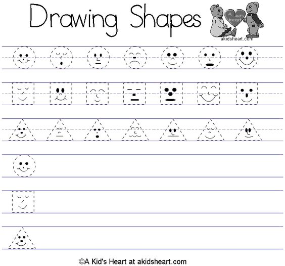printable kindergarten worksheets – Worksheet Kindergarten
