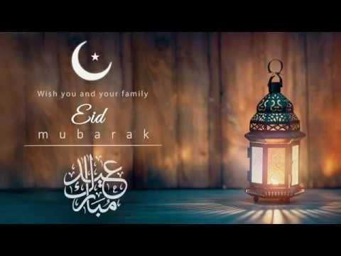 Happy Eid Ul Fitr Eid Mubarak Whatsapp Status Video Download Whatsapp Status Youtube Happy Eid Ul Fitr Happy Eid Eid Ul Fitr