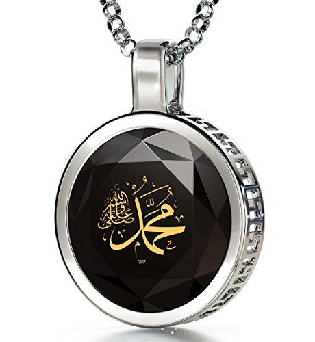 NanoStyle - Islamic Jewellery - Mohammed 24ct Gold Calligraphy Silver Framed…