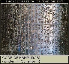 Babylonian empire hammurabi code