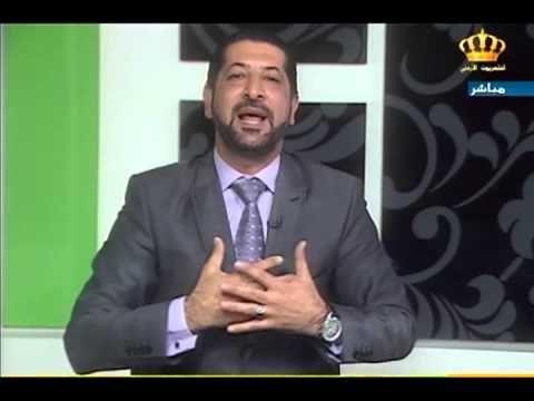 برنامج الميزان تعامل الزوجين الجزء الأول Youtube Quran Recitation Fictional Characters Quran
