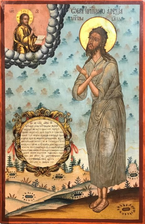 Saint Alexius the Man of God, late 18th century