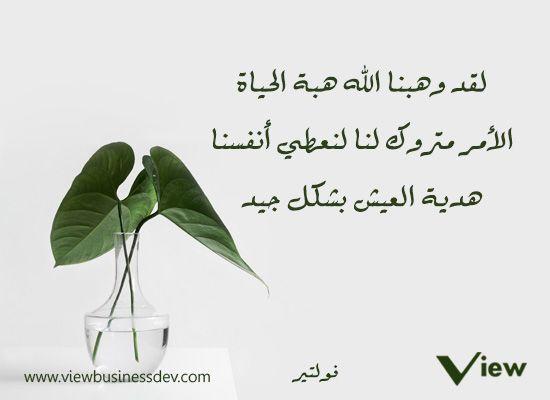 اقوال وحكم وامثال بالصور روعه Wisdom Sayings Proverbs