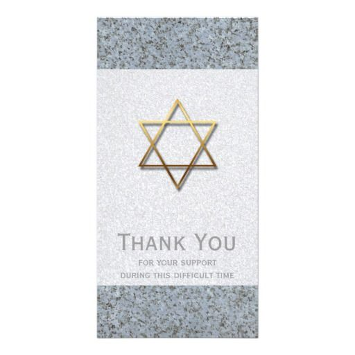 Star of David Stone Sympathy Thank You Photo Cards