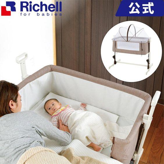 添い寝&折りたたみ可能なベビーベッドおすすめ9選!ニトリやアップリカなど人気メーカー比較