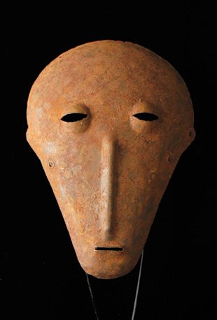 African Bamana Iron Mask from Mali, West Africa: