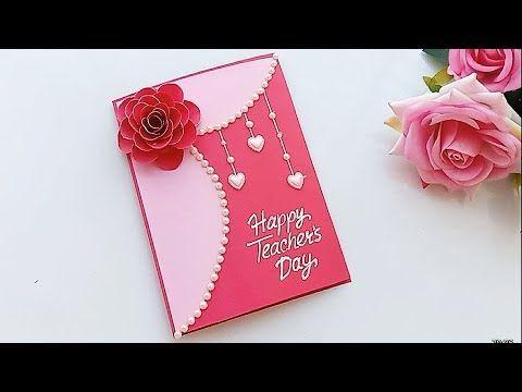 Diy Teacher S Day Card Handmade Teachers Day Card Making Idea Youtube Handmade Teachers Day Cards Happy Teachers Day Card Teachers Day Card
