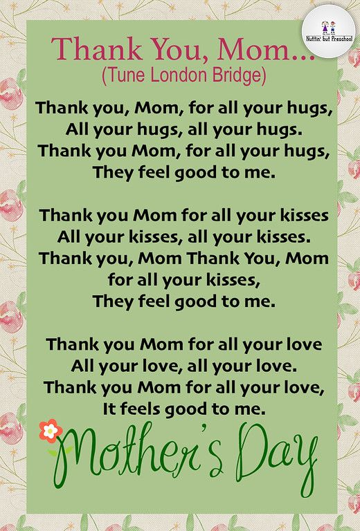 Thank You Mom Children S Song Preschool Mothers Day Songs Mothers Day Poems Mother S Day Theme
