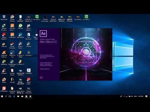 Free Download Adobe After Effects Cc 2018 After Effects Free