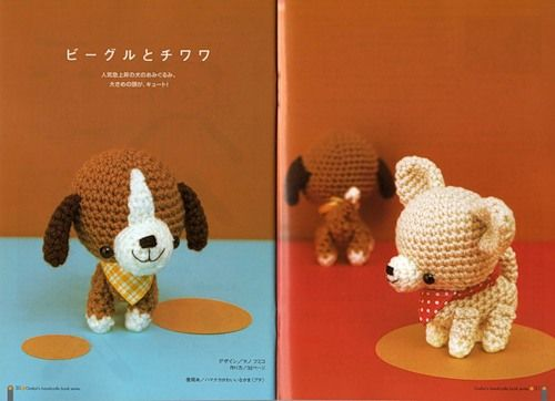 Dolphin Amigurumi Free Crochet Pattern : Pinterest The world s catalog of ideas