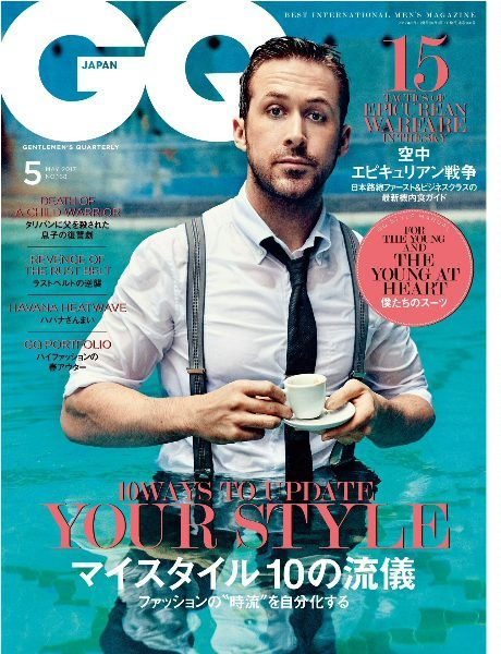 RYAN GOLSING JAPAN GQ MAGAZINE MAY 2017: