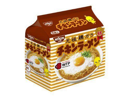 日清 チキンラーメンのまとめ買いはネット通販が便利   通販.jp