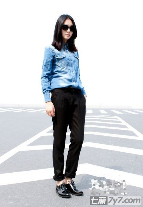Jean shirt.