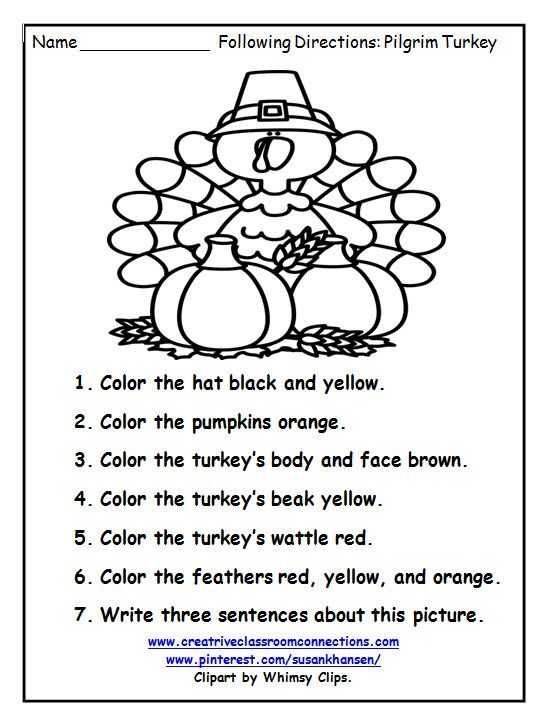 Free Printable Thanksgiving Math Worksheets For 3rd Grade Or Free Printable Followi Thanksgiving Worksheets Thanksgiving Math Worksheets Thanksgiving Preschool