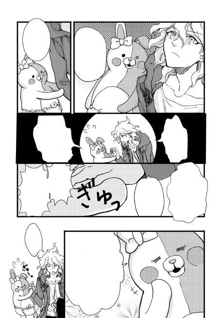 «anime, manga, and sdr2»
