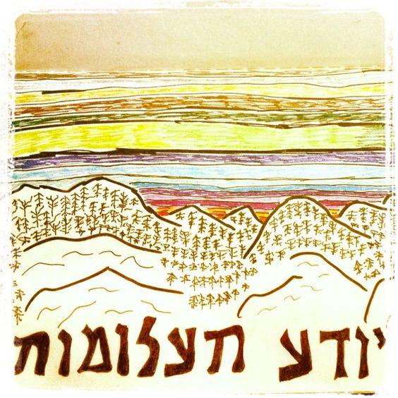 shavuot messianic