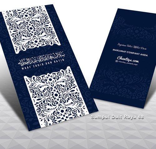 Sampul Duit Raya 68 Moneypacket Moneypacket2018 Sampulraya Sampulraya2018 Sampulduitraya Sampulduitraya2018 Cards Envelopes Visual Design Design