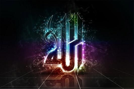 Allah Wallpaper Hd For Android Apk Download Allah Wallpaper Kaligrafi Allah Islamic Wallpaper