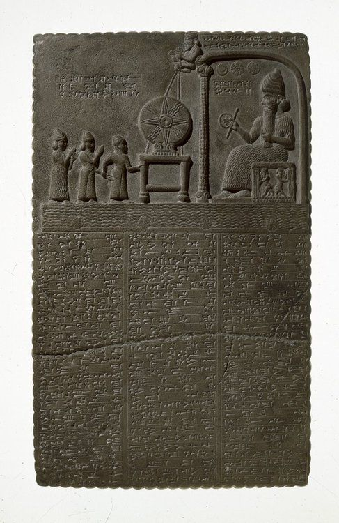 The Sun God Tablet    Limestone    Found Sippar, Iraq    c. 860-850 BC    Babylonian: