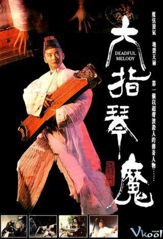 Phim Lục Chỉ Cầm Ma 1994