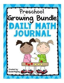 Product currently includes August, September, October and November. I will continue to add each month until all months are complete. Save $$ by buying the bundle.  Preschool: Preschool Math Journal Bundle is perfect for the preschool classroom. The journal can be used for whole or small group instruction or homework.